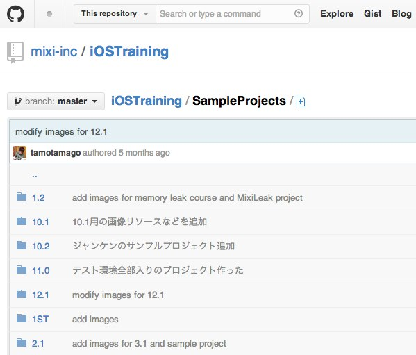 IOSTraining SampleProjects at master mixi inc iOSTraining
