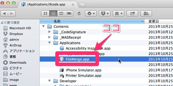 Applications Xcode app