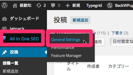 all-in-one-seo general settings