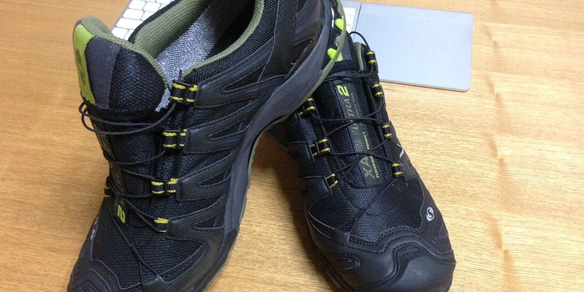 僕にとっての初めての登山靴 ...