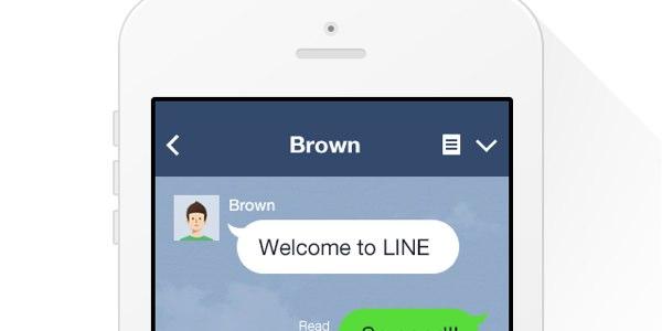 登録 line 方法 id