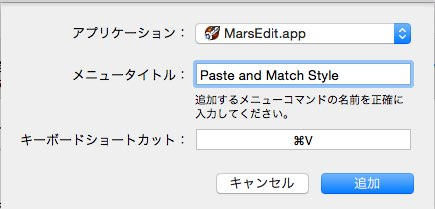 Paste and Match Style