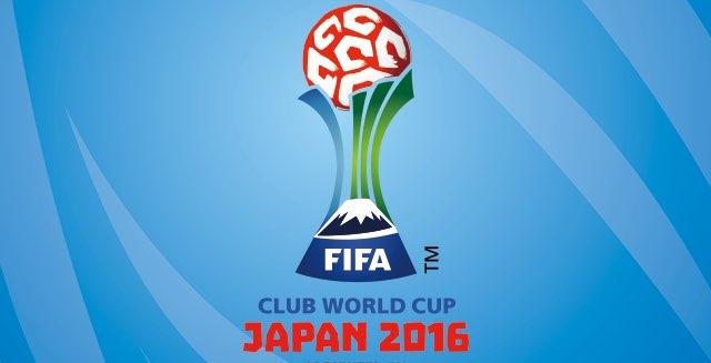 FIFAクラブワールドカップ 2016 のチケット発売日が決定! | 経験知
