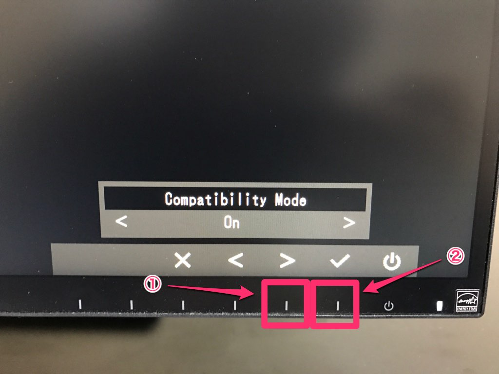 Compatibilitiy Mode をONにする