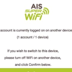 AIS SMART loginとAIS SUPER WIFIに接続できないときの対策